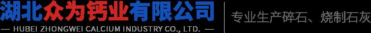 武汉工业海绵