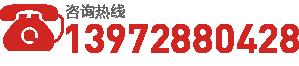 武汉复合海绵公司电话
